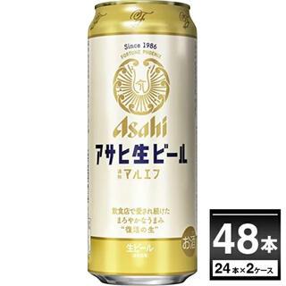 アサヒ 生ビール マルエフ 500ml×48本(2ケース) (ビール)