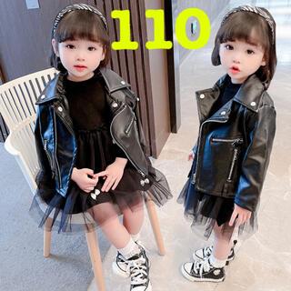 [新品] かっこいいライダースジャケット 110 韓国 子供服