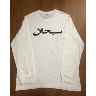 Supreme - Supreme Arabic Logo L/S Tee ホワイト サイズL
