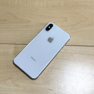 Apple - iPhone xs 256gb シルバー docomo simフリー