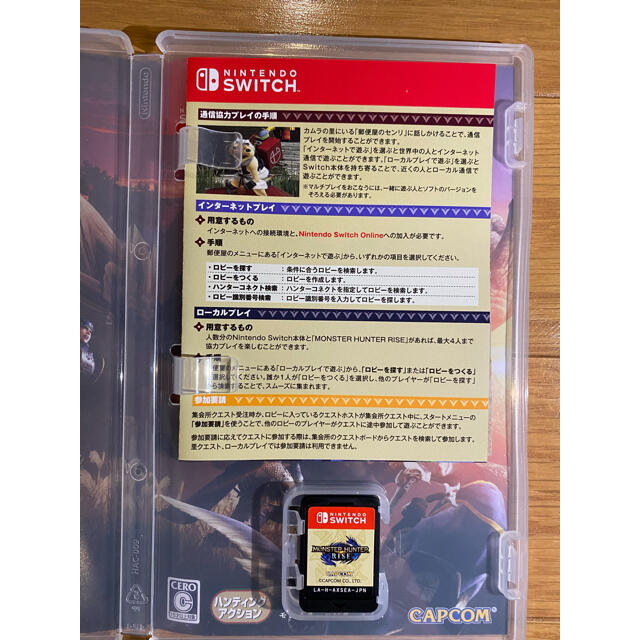 Nintendo Switch(ニンテンドースイッチ)の【のむのむ様専用】モンスターハンターライズ Switch エンタメ/ホビーのゲームソフト/ゲーム機本体(家庭用ゲームソフト)の商品写真
