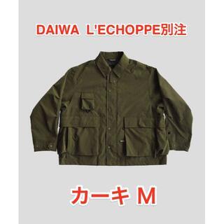 DAIWA - 【DAIWA PIER39】L'ECHOPPE別注 JKT カーキM
