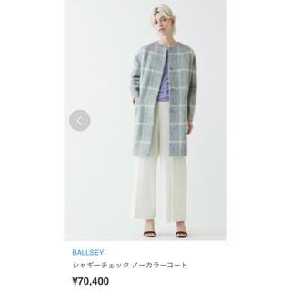 TOMORROWLAND - 超美品70400円 BALLSEY ボールジィ シャギーチェックノーカラーコート