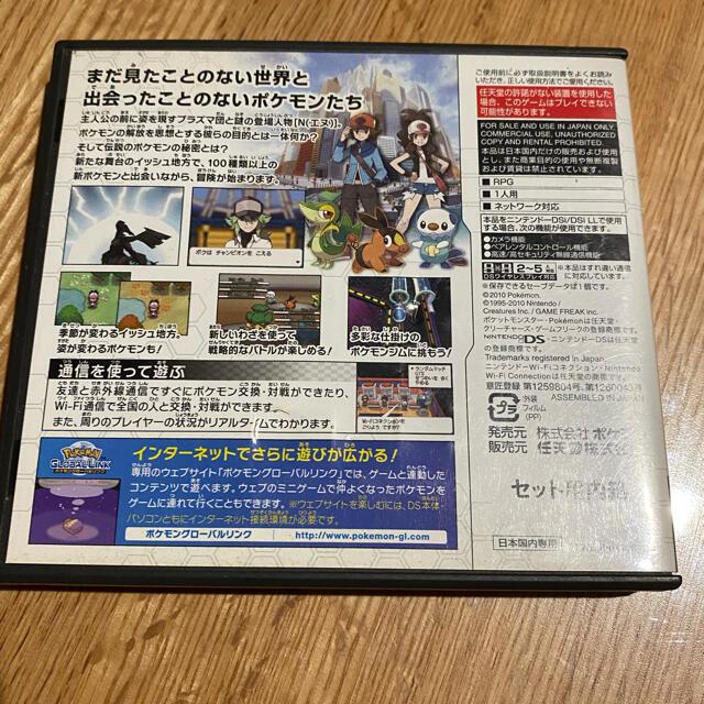 任天堂(ニンテンドウ)のポケットモンスター ウルトラムーン ホワイト 2本セット エンタメ/ホビーのゲームソフト/ゲーム機本体(携帯用ゲームソフト)の商品写真