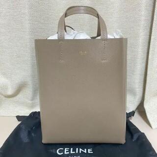 celine - 新品未使用 カバ スモール トープ