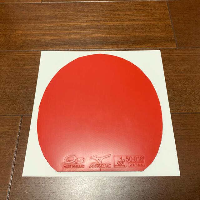 MIZUNO(ミズノ)のQ5 ラバー スポーツ/アウトドアのスポーツ/アウトドア その他(卓球)の商品写真