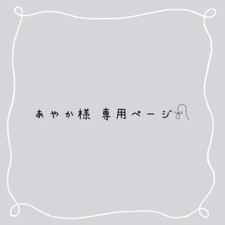 マリメッコ(marimekko)のマリメッコ くるみボタン ヘアゴム(ヘアアクセサリー)