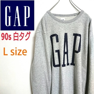 ギャップ(GAP)の90s GAP ギャップ 白タグ ビッグサイズ スウェット トレーナー デカロゴ(スウェット)