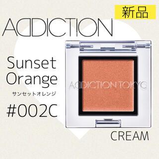 ADDICTION - リニューアル/新品*アディクション アイシャドウ サンセットオレンジ 002C
