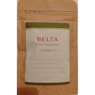 BELTA ベルタ葉酸サプリ(30日分 120粒) 1袋 賞味期限2023.07