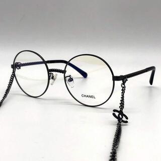 CHANEL - Chanel チェーン付きメガネフレーム ブラック