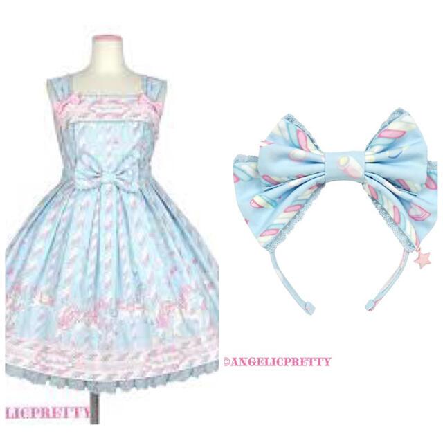 Angelic Pretty(アンジェリックプリティー)のsugary carnival JSK カチューシャ サックス 新品 レディースのワンピース(ひざ丈ワンピース)の商品写真