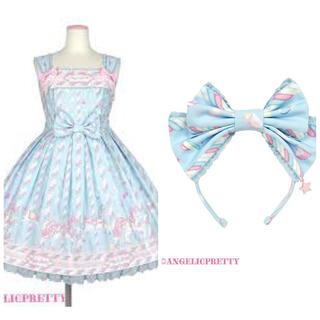 Angelic Pretty - sugary carnival JSK カチューシャ サックス 新品