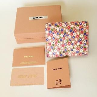 miumiu - 【miu miu】折り財布  マドラスレザーピンク 新品・未使用