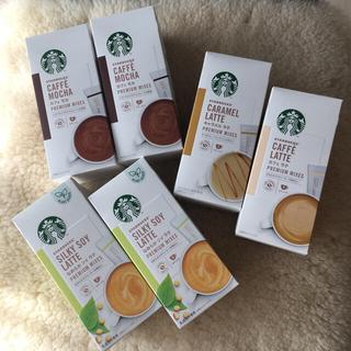 Starbucks Coffee - スターバックススティックカフェラテ他〈キャラメルラテ・ソイラテ・カフェモカ〉