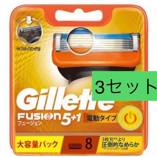 ジレ(gilet)の【新品未開封】ジレット フュージョン5+1 パワー 替刃8B(8個入*3セット)(カミソリ)