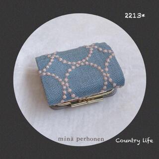 ミナペルホネン(mina perhonen)の2213* 現品 ミナペルホネン がま口三つ折り財布(財布)