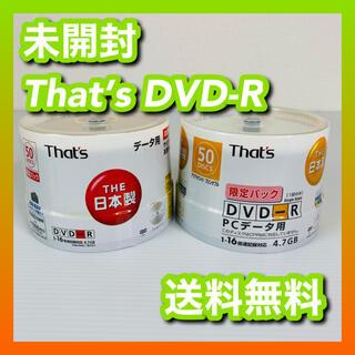 新品未開封 That's 太陽誘電 DVD-R  4.7GB 合計100枚