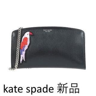 *新品*kate spade クロスボディバッグ 鳥