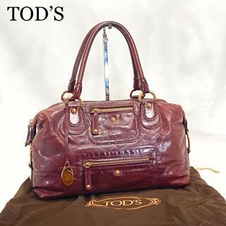 トッズ(TOD'S)のTOD'S トッズ ハンドバッグ レザー 肩掛け レディース ブラウン 保存袋付(ハンドバッグ)