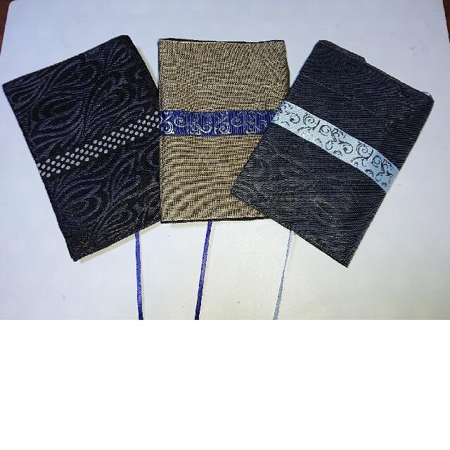 ブックカバー(文庫本サイズ)/畳のへり/ハンドメイド ハンドメイドの文具/ステーショナリー(ブックカバー)の商品写真