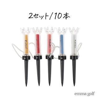 ゴルフ マグネットティー 2セット(10本) 90mm