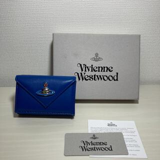 Vivienne Westwood - 【箱付き・美品】vivienne westwood 財布 オーブ 青 ブルー