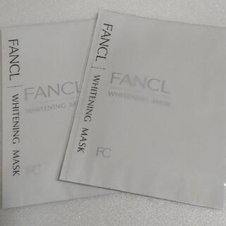 ファンケル(FANCL)のホワイトニングマスクc(パック/フェイスマスク)