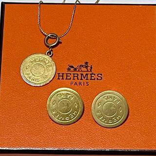 Hermes - HERMESセリエネックレストップ&イヤリング