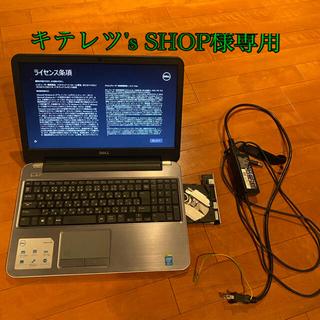 デル(DELL)のDELL Inspiron15R 5537 ノートパソコン(ノートPC)