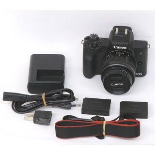 美品CANON EOS M50(KissM同等品) EF-M15-45mmセット