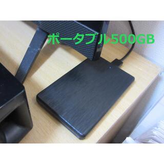 Buffalo - 外付けハードディスク 500GB/新品ケース/外付けHDD/USB3.0