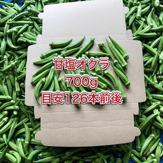 【鹿児島産】甘塩オクラ箱込み700g^_^(野菜)