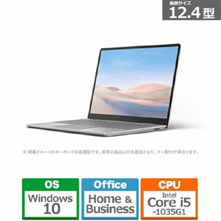 Microsoft - 【新品・未開封】Surface Laptop Go THH-00020 プラチナ