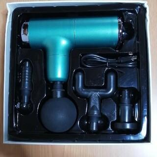 新品未使用 マッサージ器 マッサージガン ハンディマッサージャー 筋膜リリース(マッサージ機)