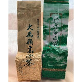 台湾大禹嶺高冷茶/福壽梨山高山茶 各150g(茶)
