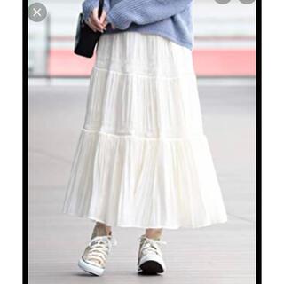 ビームス(BEAMS)のBEAMS ビームス シャイニーティアードスカート ホワイト 白(ロングスカート)