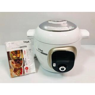 ティファール(T-fal)のティファール クックフォーミー Cook4me Express CY8521JP(調理機器)