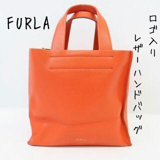 フルラ(Furla)のFURLA/フルラ ロゴ入り レザー ハンドバッグ オレンジ(ハンドバッグ)