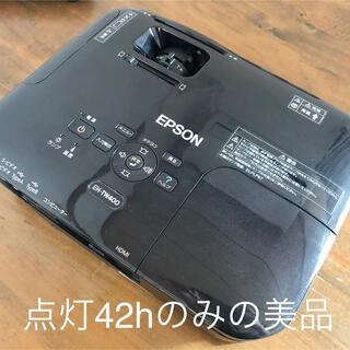 エプソン(EPSON)の【おみ様専用】点灯42hのみ美品 EPSON EH-TW400(プロジェクター)