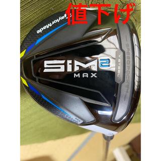 TaylorMade -  Taylormade SIM2 MAX  3W 15°