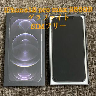 iPhone - iPhone12 pro max 256GB グラファイト SIMフリー