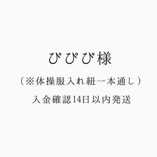 入園入学/レッスンバッグ・通園バッグ(星月・グレー柄) (バッグ/レッスンバッグ)