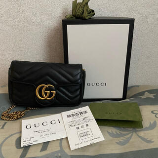 Gucci - GUCCI グッチ GGマーモント キルティングレザー スーパーミニバッグ