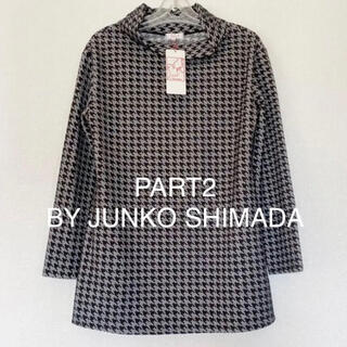 JUNKO SHIMADA - 新品 PART2 BY JUNKO SHIMADA ジュンコシマダ チュニック
