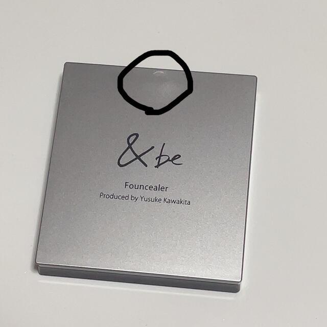 CANMAKE(キャンメイク)の&be ファンシーラーとuvミルク コスメ/美容のベースメイク/化粧品(コンシーラー)の商品写真