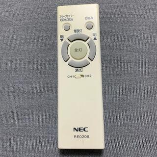 エヌイーシー(NEC)のシーリングライト 照明 リモコン NEC(天井照明)