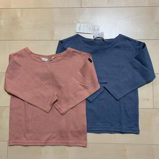 フタフタ(futafuta)のfutafuta 長袖Tシャツ(Tシャツ/カットソー)
