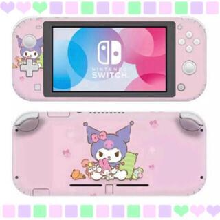 Nintendo Switch - 〖新品〗クロミ② 任天堂SwitchLite 保護スキンシール