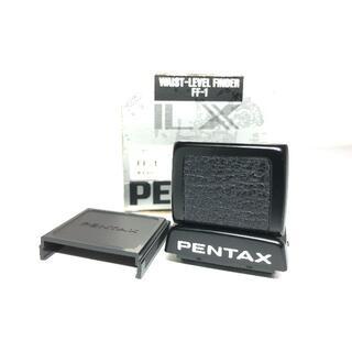 ペンタックス(PENTAX)の元箱付き 極上品 ペンタックス FF-1 (LX用ウエストレベルファインダー)(フィルムカメラ)
